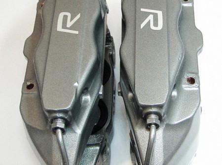 Alfa Brera 159 4 Pot Brembo caliper front 20841701